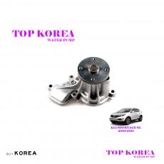 25100-2E000 Kia Sportage SL NU Engine Facelift 2014 Top Korea Water Pump